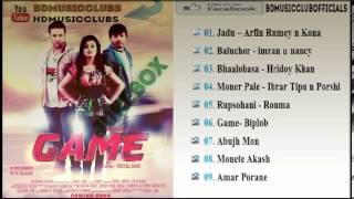 Game Bangla Movie Full Album 2013 Music Jukebox Original CD Rip 192Kbps Audio