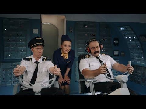 Маньяки в моей жизни: мистические истории на борту самолета, авиация и экипаж смотрела как он упал?