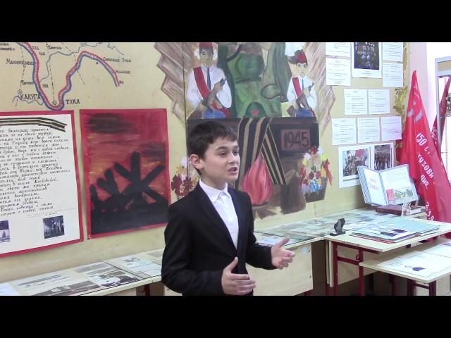 Изображение предпросмотра прочтения – МагомедАхмедов читает произведение «Чулочки» М.М.Залилова (Джалилова)