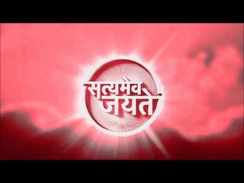aamir_khan's_satyamev_jayate_official_theme_song_mp3_full-hd_dts_quickinfoz.com™.wmv