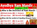 Ram Mandir | Ayodhya Ram Mandir | Current Affairs 2020 In English | GkTricks