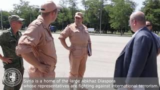 Абхазия оказала гуманитарную помощь Сирии