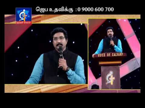 Principles for Success - Tamil Message by Dr P Satish Kumar