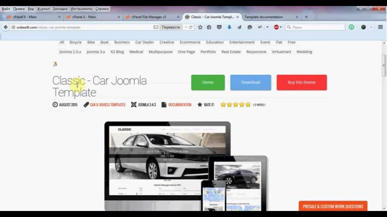 Joomla Template Metro Rox HTML5 Joomla Metro Multipurpose- Menzza .