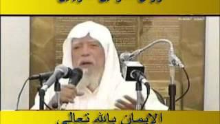 دروس الحرمين: الايمان بالله تعالى (2) للشيخ ابوبكر جابر الجزائري غفر الله له.