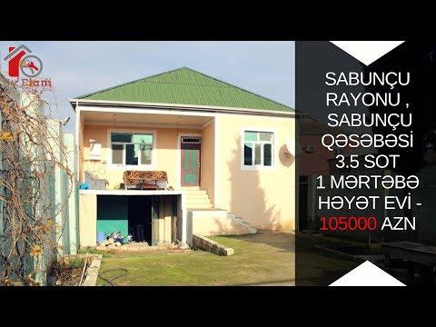 Sabuncu Rayonu Sabuncu Qəsəbəsi 3 5 Sot 1 Mərtəbə Həyət Evi Youtube