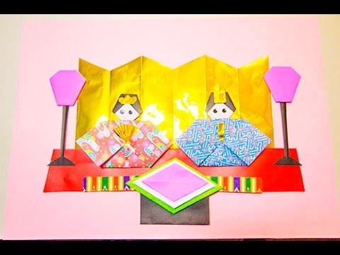 ハート 折り紙 : 折り紙 ぼんぼり : zatsugaku-chishiki.net