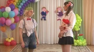сценка в детском саду Белочка - Дети воспитателя