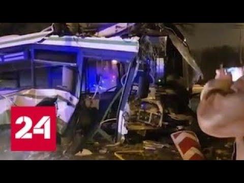 В Москве в ДТП с автобусом пострадали люди - Россия 24