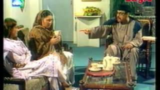 vuclip Pashto Drama - Cha Kawal Chi Ma Kawal  Part 1
