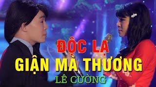 Chàng trai xứ nghệ hát hai giọng nam nữ đỉnh cao | Saigon By Night 03 - Phần 2 | Lê Cường