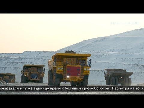 Новые БЕЛАЗы на Восточном руднике