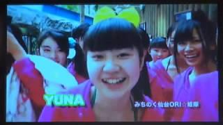 2014よい仕事おこしフェア ステージ 11時~12時 宮城県ご当地アイドル み...