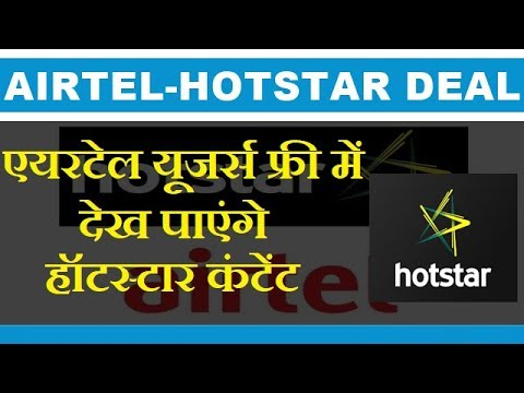 Airtel announces Partnership with Hotstar To Stream Shows On Airtel TV App