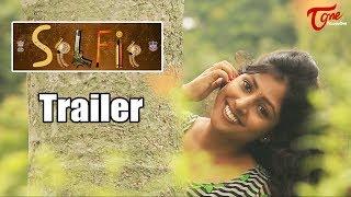 Selfie (Romantic Crime Story)    Telugu Short Film 2017 (Trailer)    By Anwesh Vavinila