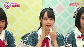 AKB48 チーム8 元・島根県代表 阿部芽唯 出演回 (MC小田えりな・岡部麟...
