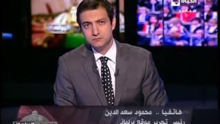 بالفيديو.. محمود سعد الدين: رئيس البرلمان الأفريقى يوثق بهاتفه جمال شرم الشيخ
