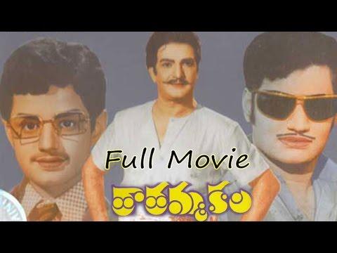 Tattama Kala Telugu Full Length Movie || N.T.Ramarao, Bala krishna, Bhanumathi