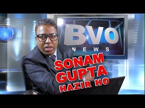 BVO | Sonam Gupta  Bewafa  Hai | News Room | Hazir Ho