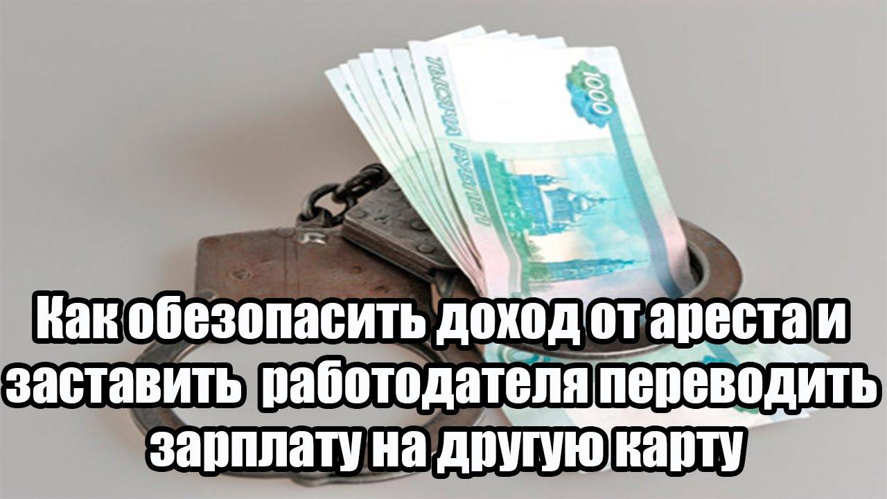 Перерасчет зарплаты с учетом инфляции