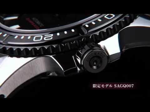 SEIKO BRIGHTZ PHOENIX Mechanical Divers Limited Edition SAGQ007