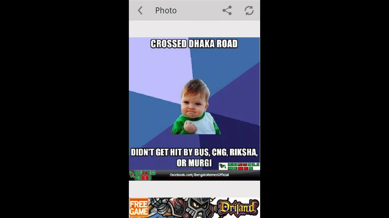 Bengali Memes Android App Demo Youtube