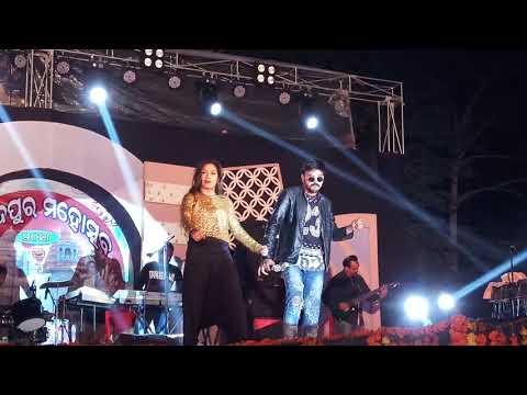 Mu Je Eka Pagala Bhanra New Remix By Koushik Live Stage Performance (SAGAR SANGAM A FUSION BAND)