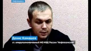 Похититель автомобильных номеров(За 2 месяца в дежурную часть города Нефтекамск поступило несколько десятков жалоб. Водители даже стали..., 2011-12-02T08:24:05.000Z)