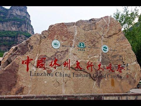 China Taihang Grand Canyon(태항산 대협곡)