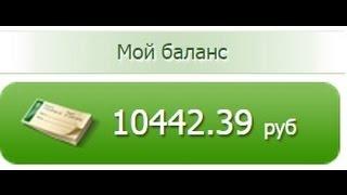 Вечный заработок на хостингах от 120 000 рублей в месяц на finsovex.ru возможен?