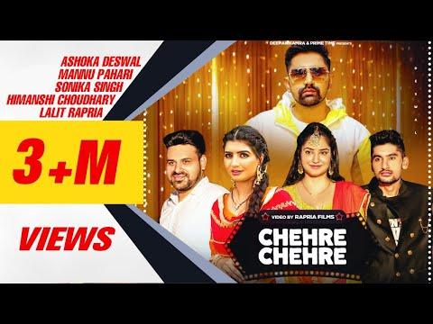 Chehre Chehre   Full Video Song   Ashoka Deswal Ft. Mannu Pahari   Sonika Singh   Himanshi Chaudhary