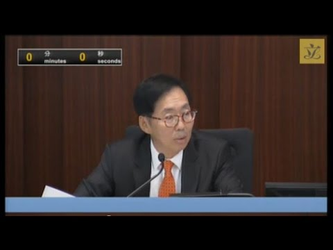 Second Finance Committee meeting (2015/11/06) (Part 3)