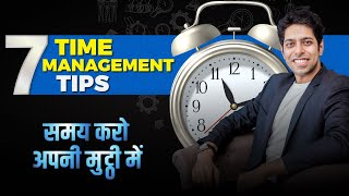 7 Most Time Management Tips | by Him eesh Madaan