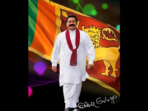 Image result for Mahinda Rajapaksa