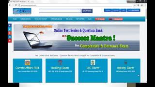AIIMS RAIPUR GROUP C FREE ONLINE TEST SERIES IN HINDI
