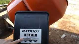 Обзор бетономешалка PATRIOT BM-211C