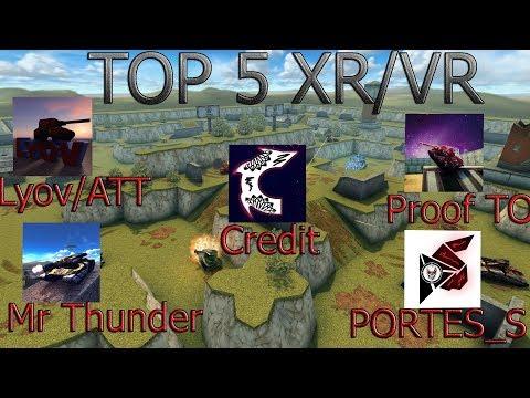 Tanki Online:Top 5 Xr Vr Խաղացողները:Top 5 Xr Vr Players: