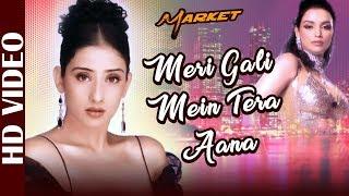 Meri Gali Mein Tera Aana - HD VIDEO | Market | Sunidhi Chauhan| Manisha Koirala | Bollywood Hit Song