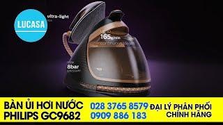 Bàn ủi hơi nước Philips GC9682