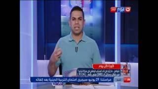 كورة كل يوم | لأول مرة مروان محسن يكشف حقيقة الانتقال للنادي الأهلي