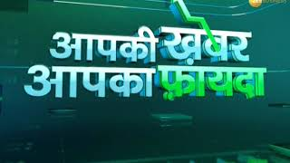 Aapki Khabar Aapka Fayeda: India to cross China's population by 2027: United Nations