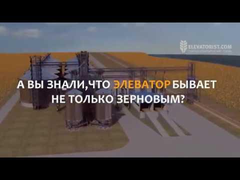 Какие бывают элеваторы фольксваген транспортер т5 термостат
