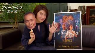 11月10〜12日にジャパンプレミア上映が開催されるブロードウェイミュー...