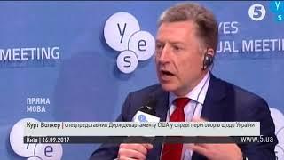 Курт Волкер  Час грає не на руку Росії