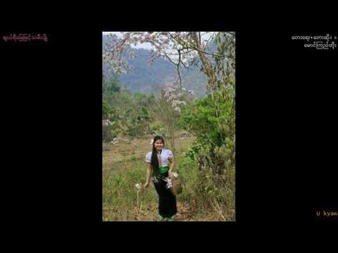 Maung Kyi Toe-