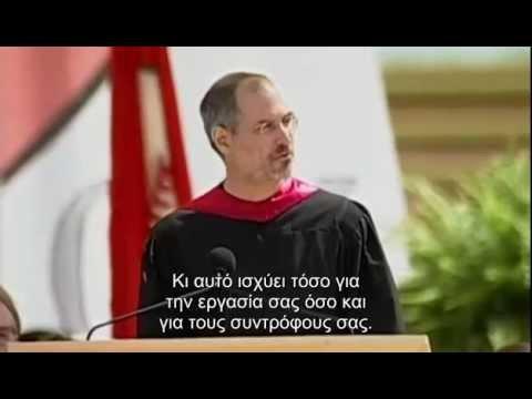 Steve Jobs 2005 Stanford Commencement Address (Greek Subs)
