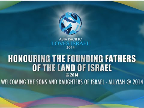 HONOURING THE FOUNDING FATHERS OF THE STATE OF ISRAEL @2014