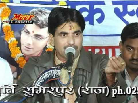 Jog Bharti Live Parogram
