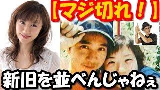 【爆笑】田中裕二...