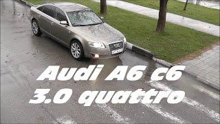 A6 С6 3.0i quattro, властелин колец за 500...обзор